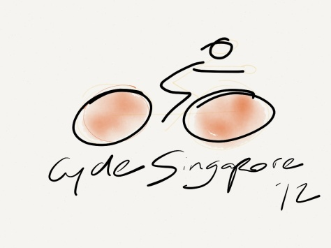 Fictional Cycle Singapore logo